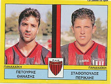 N°443 PLAYERS PANACHAIKI GREECE PANINI GREEK LEAGUE FOOT 95 STICKER 1995