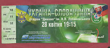 Original Ticket   28.04.2004   UKRAINE - SLOWAKEI  !! SELTEN