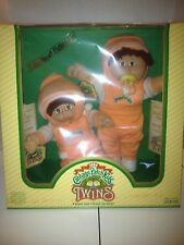 VINTAGE COLECO CABBAGE PATCH KIDS TWINS DOLLS 1985 LIMITED EDITION IN BOX ORANGE