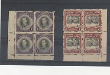Niue 1932 1s & 2s UM blocks of 4