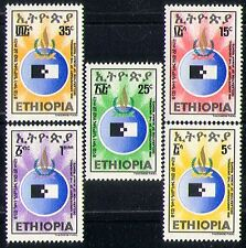 Ethiopia 1978 Human Rights/UN/Welfare 5v set (n29109)
