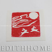 2.5cm Stone Seal - Chinese Moonlight Rabbit Stamp Chop w/. Gift Box