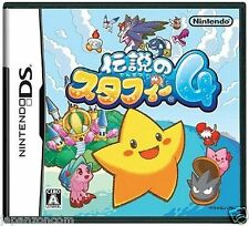 Used DS The Legend of Stafi 4 Staffy NINTENDO JAPANESE IMPORT