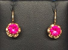 583 Yellow Gold Round Pink Tourmaline Flower Russian Huggie Latch-back Earrings