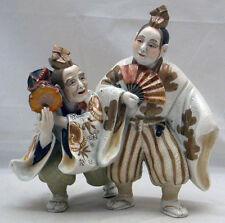 Japanese Meiji Imari Okimono - dancing Noh-actor