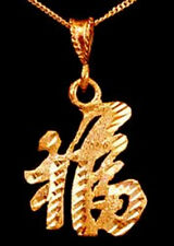 LOOK 24kt Gold Plated Charm Chinese Good Luck Lucky Pendant
