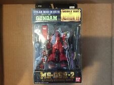 NEW MSIA MS-06R-2 J. Ridden's Zaku II Gundam Action Figure Bandai Japanese MIA