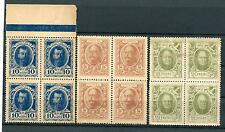 RUSSIA YR 1915,SC 105-07,MI IA-C,MNH,BLOCKS 4,ROMANOV'S PAPER MONEY