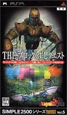 USED Simple 2500 Series Portable Vol. 5: The Block Kuzushi Quest PSP