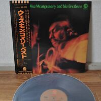 Wes Montgomery And His Brothers Wes' Best Japan LP Toshiba LFP-88047 Obi Fantasy