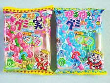 2 PCS SET Kracie Narunaru Gummy Tree Popin Cookin DIY Japanese Candy Making Kit