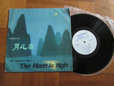 "The Moon Is High - Folk Instrumental Music - Chinese 10"" LP"