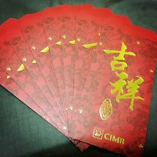 [JSC] ANG POW RED PACKET ~CIMB~ year of rooster~ (8 pcs)