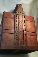 VINTAGE CHINESE WEDDING BASKET TIFFIN BOX WOVEN REED PANELS HAND CARVED ANTIQUE