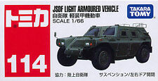 Tomy Tomica No.114 JSDF Light Armoured Vehicle Army Green 1 : 66