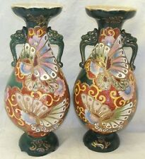 2 Old Antique Oriental Dragon Butterfly Satsuma Double Handle Vases Pair