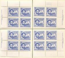 Canada M/NH F/VF Sc#412 Matched Set Pl#1 corner Blocks Aug 21, 1963 (ES00075)