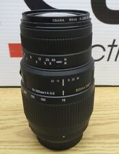 Sigma 70-300mm F4-5.6 DG Macro Zoom Lens For Nikon SLR Cameras + Filter A145