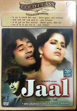 Jaal (1952) - Dev Anand, Geeta Bali - Official Bollywood Movie DVD ALL/0 Subtitl