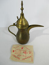 Brass Dallah Ababic Coffee Tea Ewer Pitcher Engraved Flower Vintage Brochure
