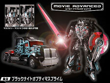 DHL 5DAYS Takara AD31 Transformers Movie Advanced EX  Black Knight Optimus Prime