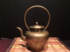 "Vintage Asian Etched Solid Tea Pot Made in China 9""x7"""