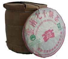 Made in 1980 pu er tea 357g oldest puer tea Puerh tea Puer Tea Pu-erh Tea Pu erh