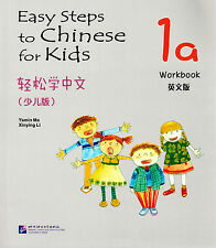 Easy Steps to Chinese for Kids: Workbook 1A - English & Chinese Ed.