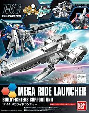 Gundam HG Build Custom HGBC #017 Mega Ride Launcher Mega Shiki 1/144 Model Kit