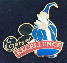 2006 DISNEY DRTSC MERLIN SWORD IN THE STONE EARS OF EXCELLENCE CAST AWARD PIN