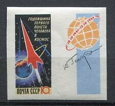 28615) RUSSIA 1962 MNH** Nuovi** Vostok1 - 1v+azure label Imperforated