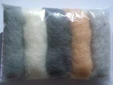 Carded wool fiber for felting crafts-15grams-5C#173 soap, stone, needle felting