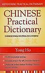 Chinese-English English-Chinese Practical Dictionary by Yong Ho (2009,...