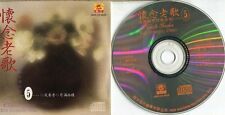 Chinese Oldies & Classics Songs With Romantic Piano Music Malaysia CD FCS1143