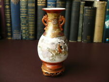 Antique Meiji Period Japanese Kutani Vase & Ornate Stand
