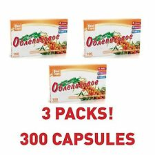 Oil sea buckthorn in capsules Omega 3 �� karotene natural product from siberia
