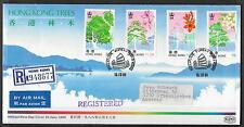 p880 CHINA-Hong Kong/ Bäume MiNr 540/43 Reco-FDC