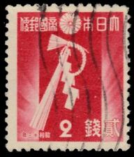 "JAPAN 256 (Mi236) - New Year's Greeting Card ""Post Horn"" (pa79543)"