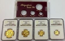 Singapore 1984 Set 4 Gold Coins Dragon Phoenix Qilin Carp Lotus Flower NGC