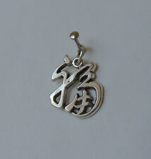 CHINESE LUCK SYMBOL PHRASE CHARM CHARMS 925 STERLING SILVER