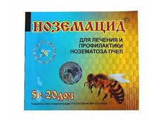 Nozematsid - 5g - 20 doses - used to treat bees nosema are sick