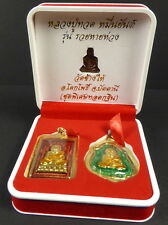 SET OF 2 x L P TUAD / THUAD AMULETS TEMPLE BOXED. Wat Changhai, Pattani Province