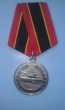 The best medals of Russia At an inexpensive price(For Service in the Tank Troops