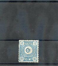 KOREA Sc 2(MI 2A)*F-VF LH 1884 10m LIGHT BLUE, PERF 8 1/2, $90