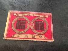 old match box top - chinese red top  with design