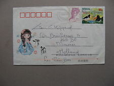 SENEGAL, cover to the Netherlands 2001, stamp ao bird Huitrier-Pie