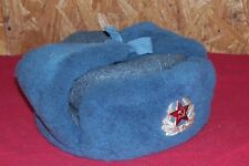 Size 7 Small Medium Russian Winter Hat Cap Soviet Army AK-47 56 Cold Weather Old