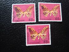 COTE D IVOIRE - timbre yvert/tellier n° 440C x3 obl (A28) stamp (A)