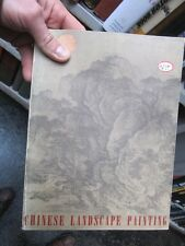 SCARCE CHINESE LANDSCAPE PAINTING 1954 OHIO MUSEUM SHERMAN E. LEE 1ST EDN