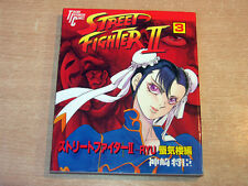 Graphic Novel - Street Fighter II : Ryu Part 3 -  Manga Comic